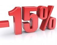 Скидка на всю продукцию 15%
