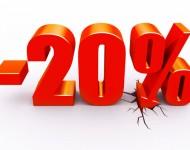 Распродажа коллекции 2016 года со скидкой до 20%