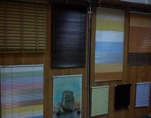 Наши офисы салоны продаж жалюзи