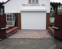 Рольставни ворота