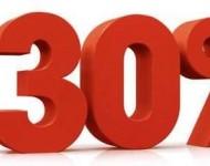 В честь Сабантуя 2015 года скидки от 10% до 30%